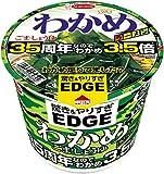 EDGE×わかめラーメンごま・しょうゆ35周年なのでわかめ3.5倍 93g×12個