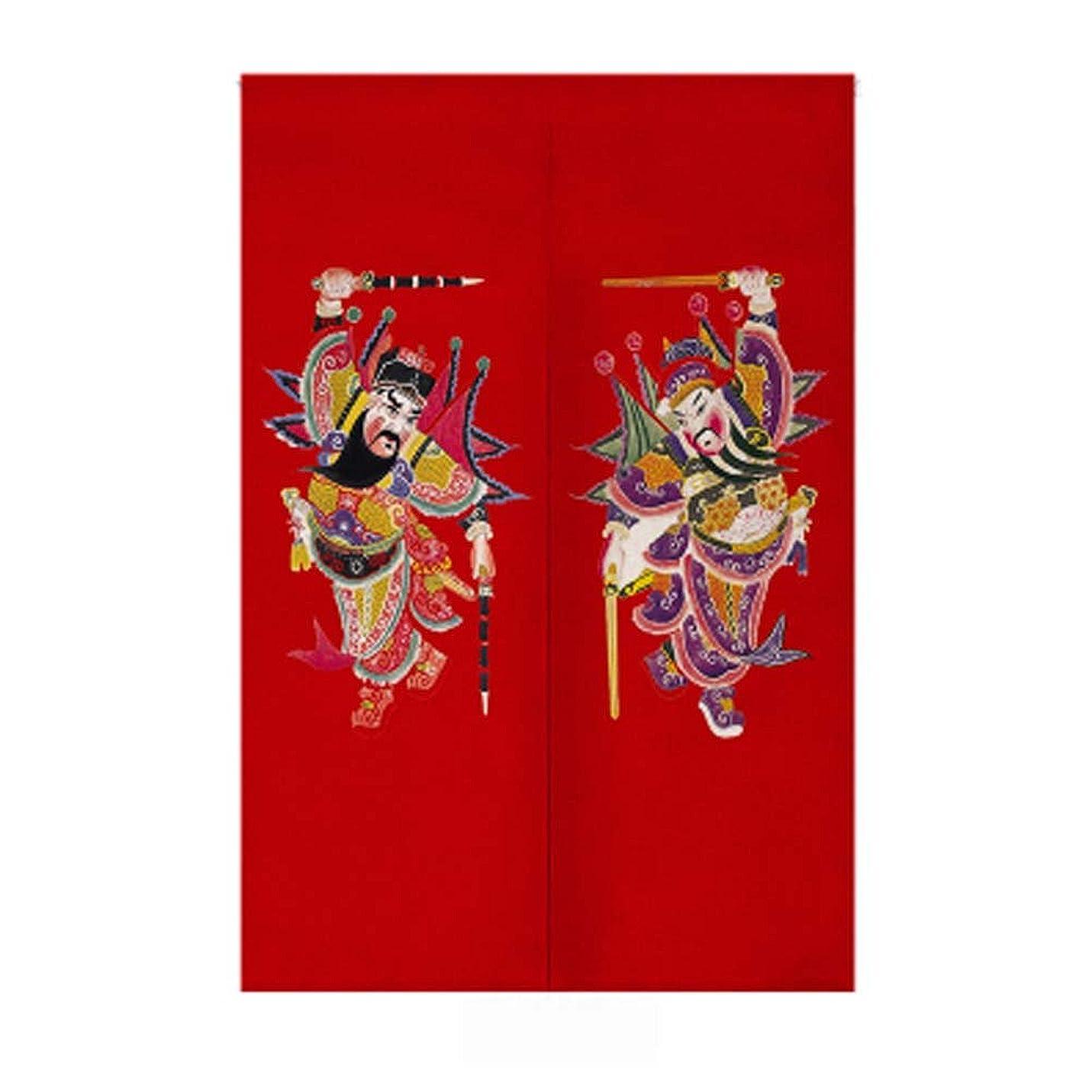 おもちゃにぎやか内側伝統的な中国式戸口日本語ノーレンカーテン寝室カーテン、#01