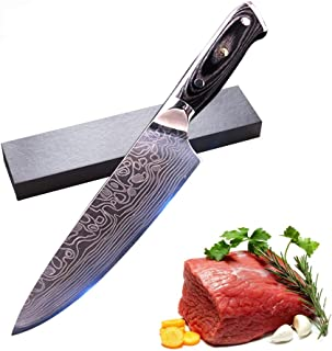 Chef Knife - Lexeme Kitchen Knife 8 Inch Chef's Knife, Best Quality German High Carbon Stainless Steel Knife with Ergonomic Handle, Ultra Sharp, Best Choice for Home Kitchen and Restaurant