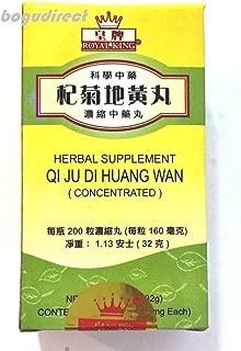 Royal King Qi Ju Di Huang Wan ( dry eyes, kidneys & liver ) 杞菊地黃丸 200 Pills