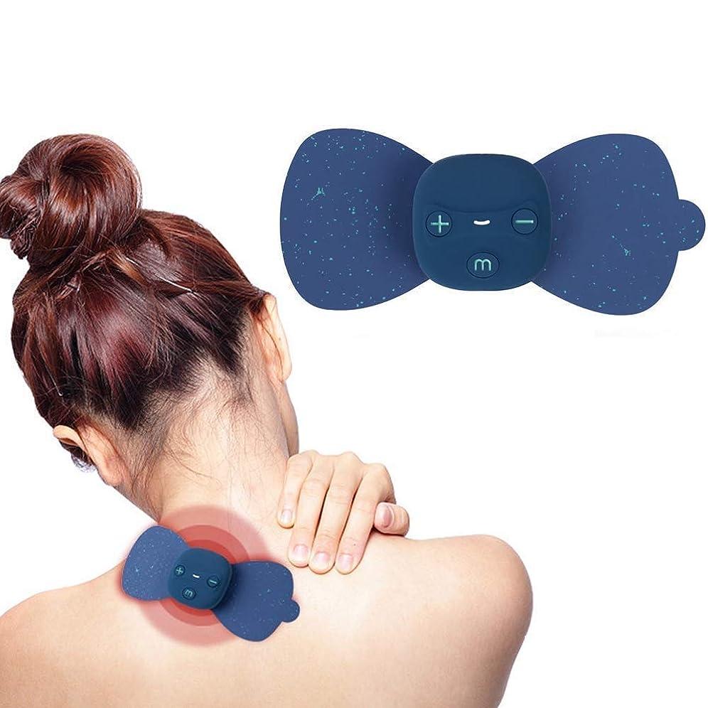 魔法うなるベールマッサージステッカー EMSマッサージテンマシンセラピーデバイス、ワイヤレステンユニット - 電極パッドデバイス - 電気刺激マシン - EMS痛み緩和療法神経刺激用筋肉