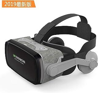 最新版 3D VRゴーグルイヤホン一体型 VRヘッドセット メガネ 3D ゲーム 映画 iphone各シリーズ/android 各種対応4.7~6.1インチ 父の日プレゼント 人気商品