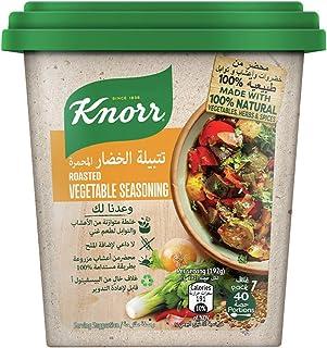 Knorr Roasted Vegetable Seasoning, 135 gm