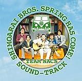 Shimoarai Bros.Spring Has Come