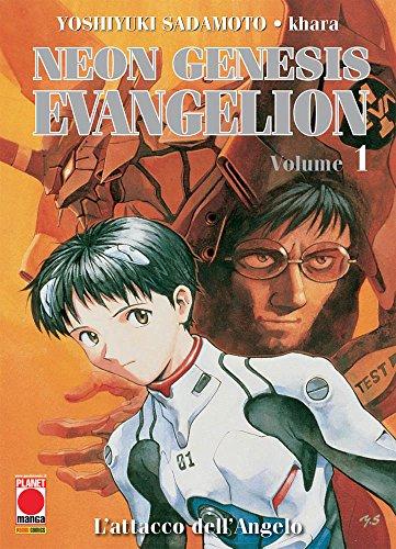 Neon Genesis Evangelion N° 1 - Ristampa - Planet Manga - Panini Comics - ITALIANO #MYCOMICS