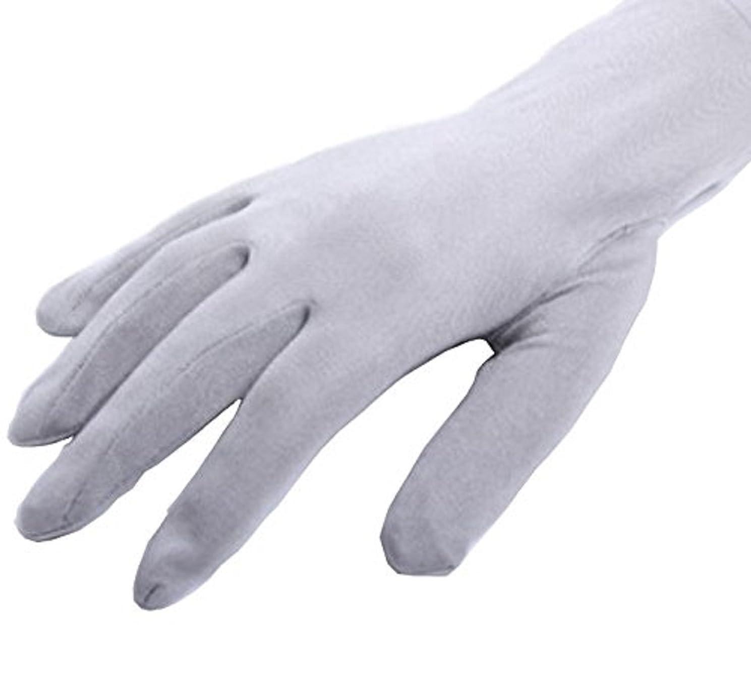 存在する運搬締め切りCREPUSCOLO 手荒れ対策! シルク手袋 おやすみ 手袋 保湿ケア UVカット ハンドケア シルク100% 全7色 (ライトグレー)