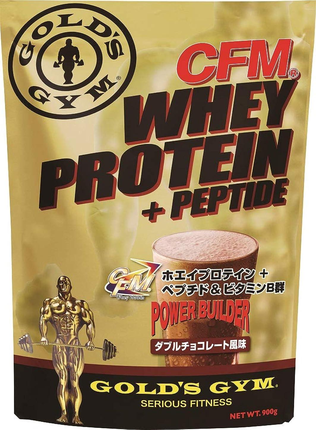 で出来ている入札遠近法ゴールドジム(GOLD'S GYM) CFMホエイプロテイン ダブルチョコレート風味 2kg
