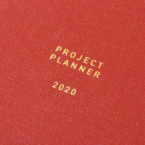 デザインフィルミドリ『ミニマルダイアリー2020年B6マンスリープロジェクト(27861006)』
