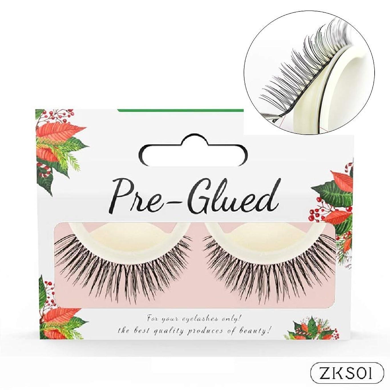 グレード起きろ蜜2Pair/set 3D Handmade False Eyelash Self Adhesive Lashes No Glue Makeup Natural Long Fake Lash Extension Beauty Tools 3Dまつげ自己粘着眉毛接着剤メイクアップナチュラルロングフェイクラッシュエクステンション美容ツール