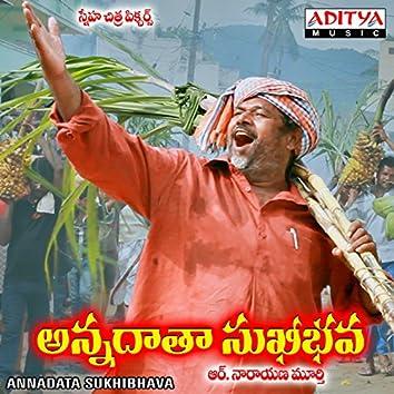 Annadata Sukhibhava (Original Motion Picture Soundtrack)
