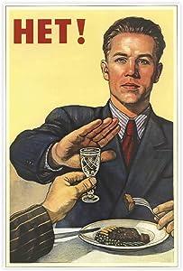 HET! NO Poster, Soviet Anti Alcohol Drinking USSR Propaganda Poster, Нет Плакат, Nyet Poster, Wall Art Home Decor Canvas Vinyl Print Wall Art Decor Print Picture Paintings Unframe:24×36inch(60×