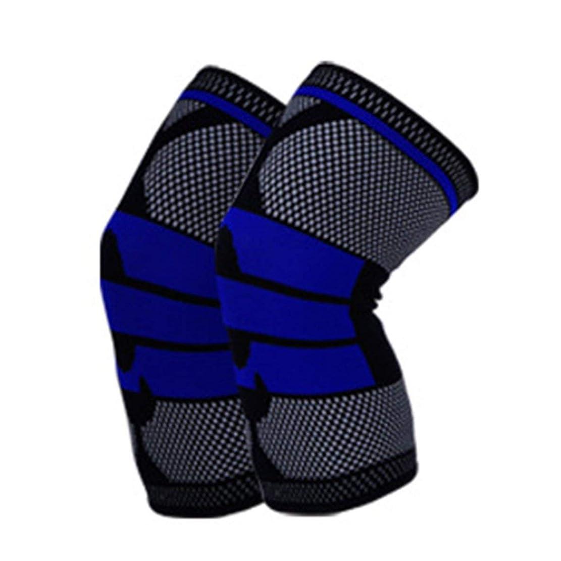 の間で静けさ真実にフル膝プロテクター秋冬フルシーズン弾性通気性膝パッドレリーフ防止スポーツ膝サポートブレース - ブラックM