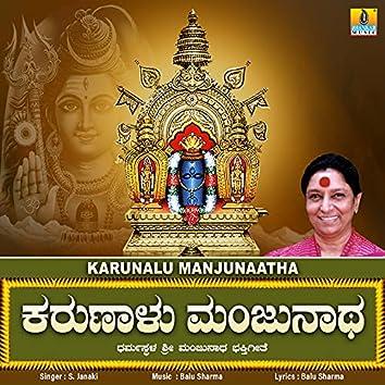 Karunalu Manjunaatha - Single