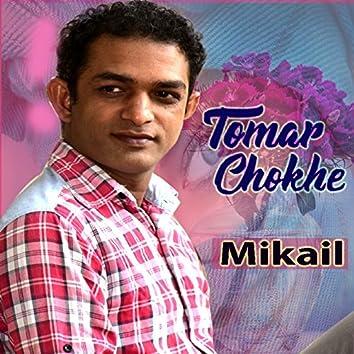 Tomar Chokhe