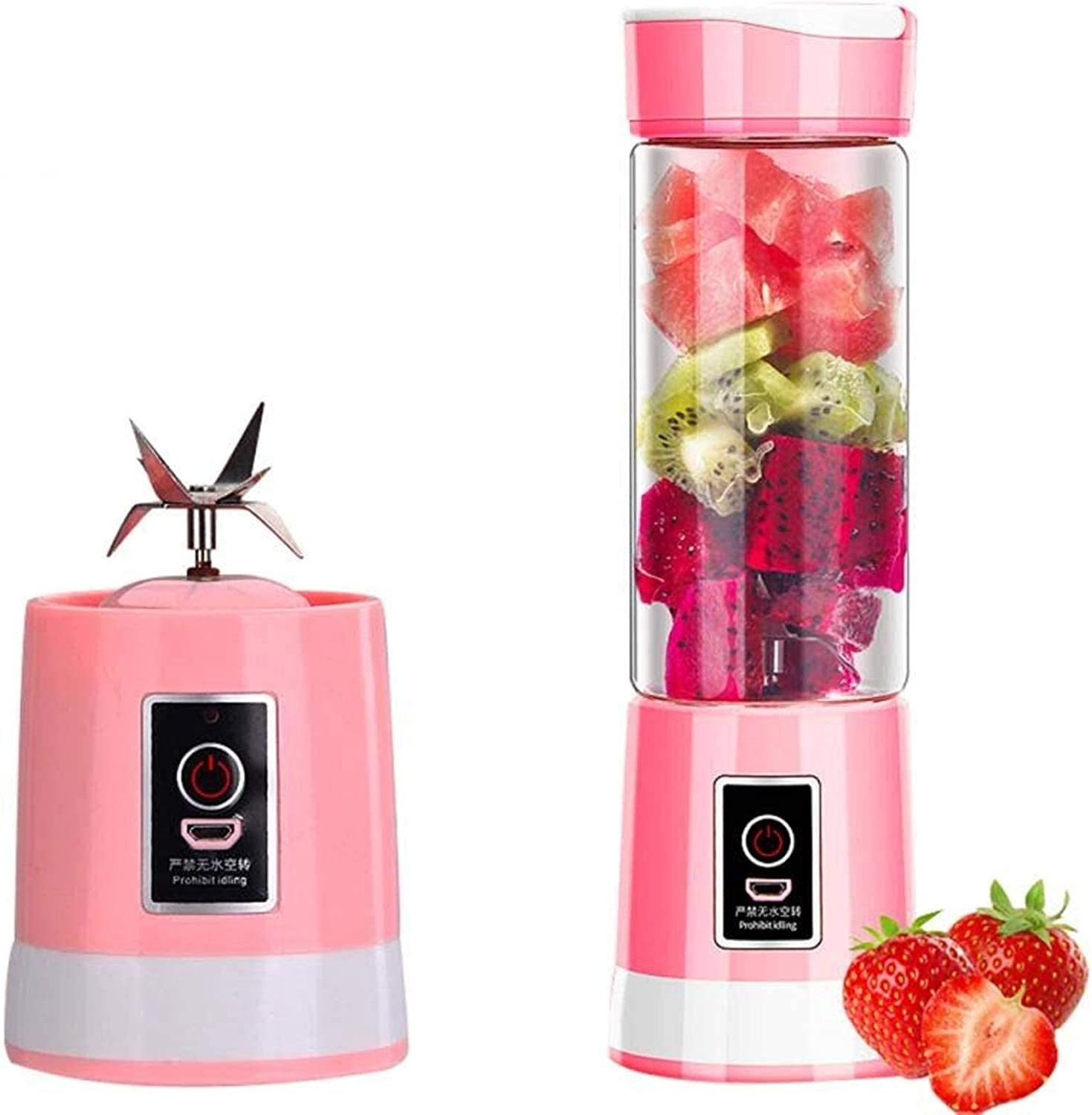 Portable Blender Electric Juicer Mini Rechargeable price USB Max 67% OFF