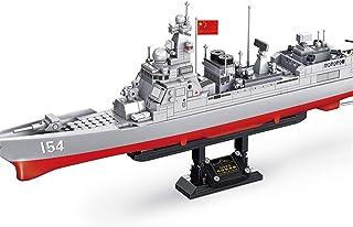 Micro Blocks Guided Missile Destroyer Building Kit 633 Pcs Nano Blocks Model Mini Bricks 3D Puzzle Educational Kids Toys G...