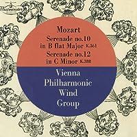 モーツァルト:セレナード第10番&第12番