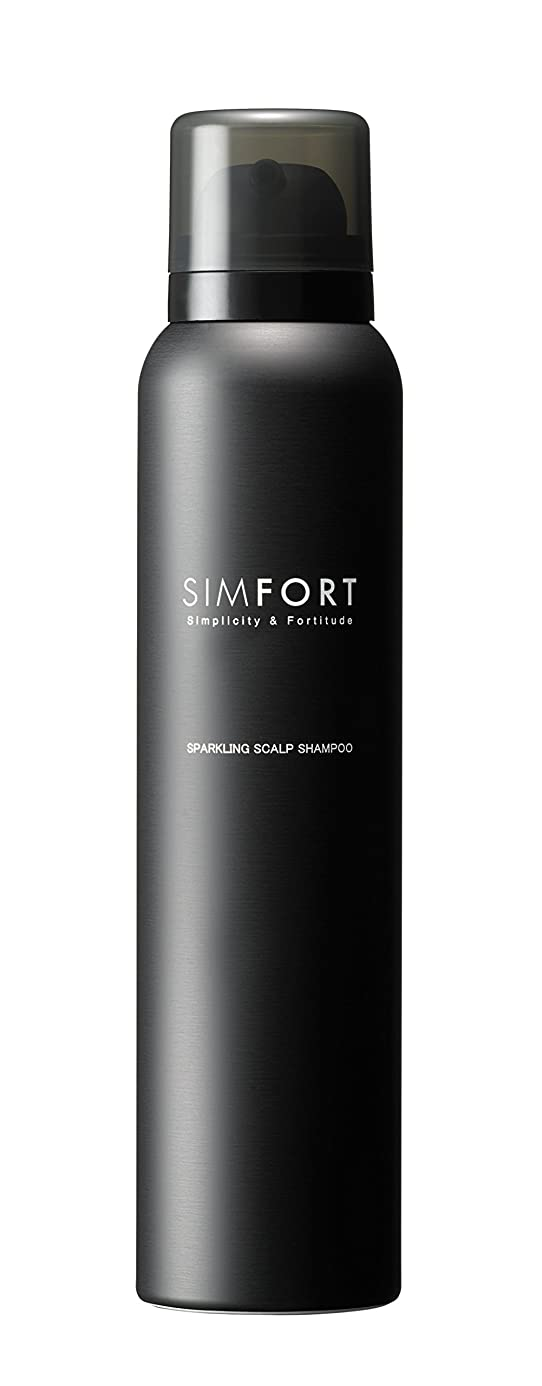不足フォーク放射性SIMFORT スパークリングスカルプシャンプー 150g