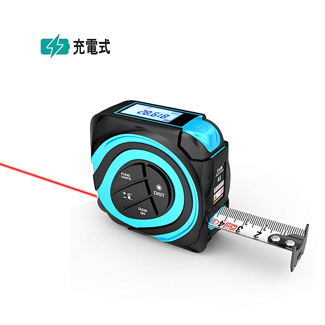腹引数振る舞うレーザー距離計 多機能 レーザー 計測器 最大測定距離40M USB充電式 LCD 巻尺レーザー距離計 内蔵 距離 空間任意二点測定 IP54防水規格 測量 巻尺 5.0m メートル目盛