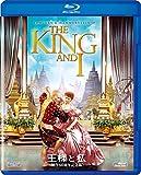 王様と私<製作60周年記念版>[Blu-ray/ブルーレイ]