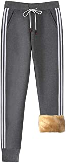Duyang Women's Winter Sherpa Lined Sweatpants Active Running Jogger Harem Pants