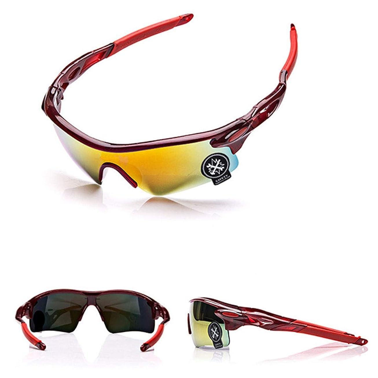 トピック差し引くシングルDiffomatealliance Glasses メガネ防爆屋外サイクリングスポーツサングラス(ブラック+透明)