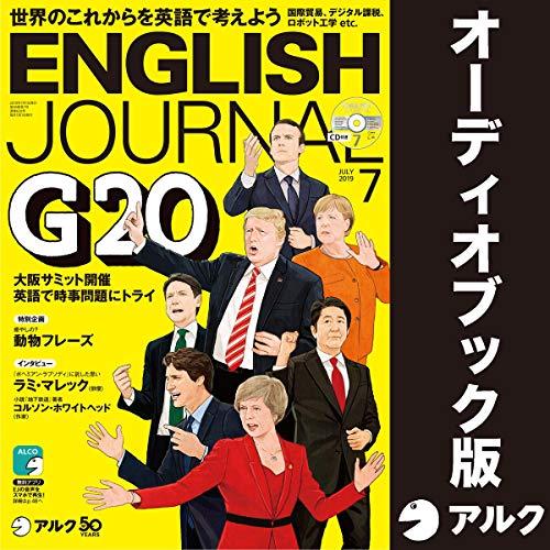 『ENGLISH JOURNAL(イングリッシュジャーナル) 2019年7月号(アルク)』のカバーアート
