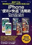 61pII5M8btL. SL160  - 海外在住者が日本のiPhone/iPadアプリをダウンロードする方法