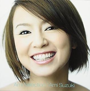 Ami Selection(DVD付)