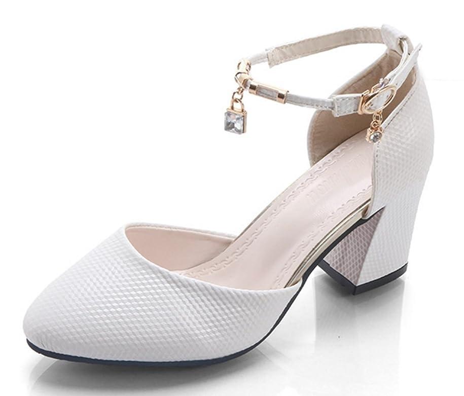 部族ミネラル後者[ゴールデンセレクト] ハイヒール 革靴 サンダル レディース 6.5cmヒール ランニング靴 通勤 通学 軽量 レクリエーション ファッション 厚底 美脚 22~25cm 可能 (24, ホワイト)