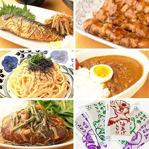 mita お弁当屋さんの お手軽 お惣菜 「 Aタイプ 」 20食セット / 5種 × 4セット ( 4人前 )