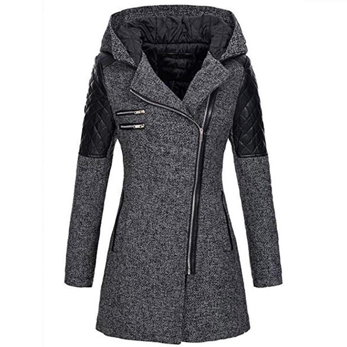 Warm Slim Jacket Thick Parka Overcoat Winter Outwear Hooded Zipper Coat Women