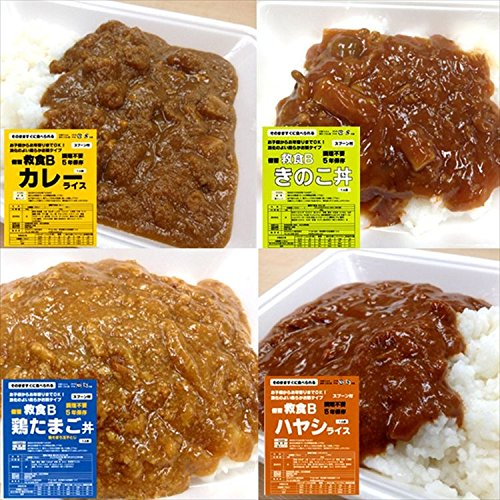 備蓄用非常食!【救食B】8食セット(4種類×2食)/非常食 /常温便