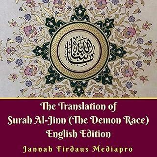 The Translation of Surah Al-Jinn (The Demon Race) English Edition cover art