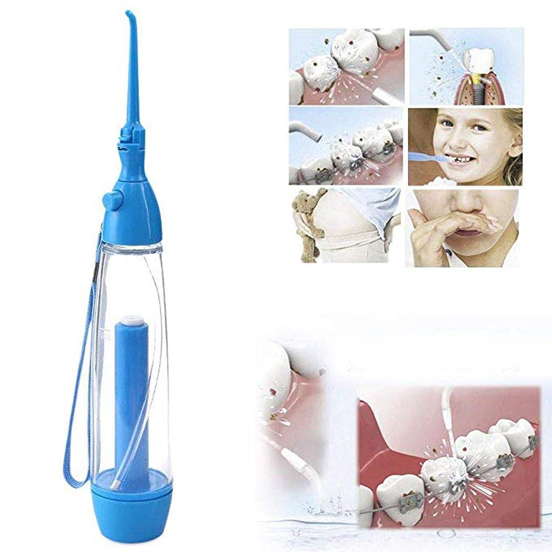 懐演劇ぼかす口腔洗浄器の歯のフロスノズル付き手動洗浄歯-家族と旅行