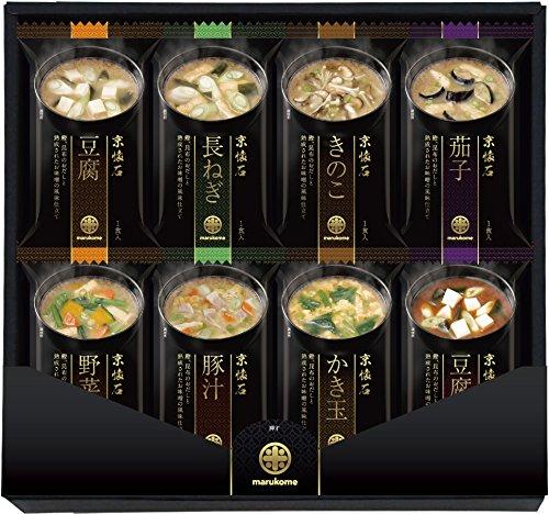 味噌汁 【マルコメ】 フリーズドライ 京懐石詰合せ (8種類/各1食 全8食) 箱付 みそ汁
