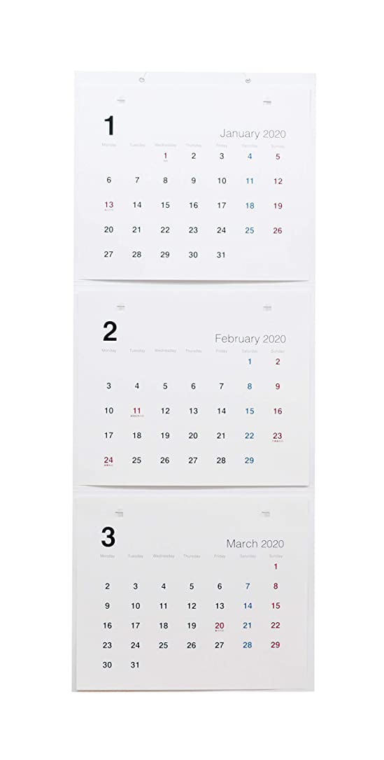 に賛成取り付けすずめ(月曜始まり)3ヵ月カレンダー【2020年1月始まり】組み替え式?壁掛けタイプ(デザインD)