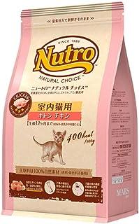 ニュートロジャパン チョイスキャット室内猫用キトンチキン500g