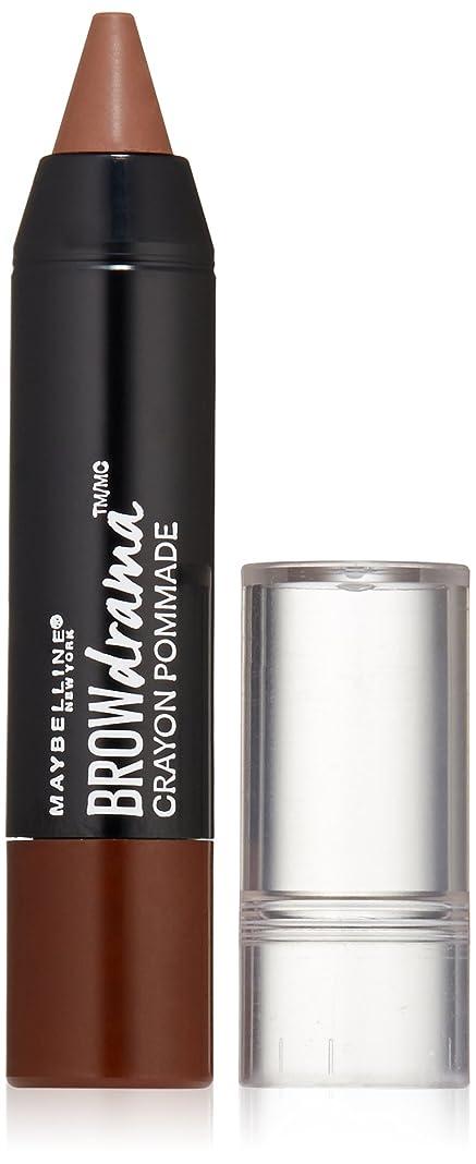 キラウエア山更新野心MAYBELLINE Brow Drama Pomade Crayon Auburn (並行輸入品)