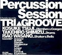 Percussion Session~Tri GROOVE~