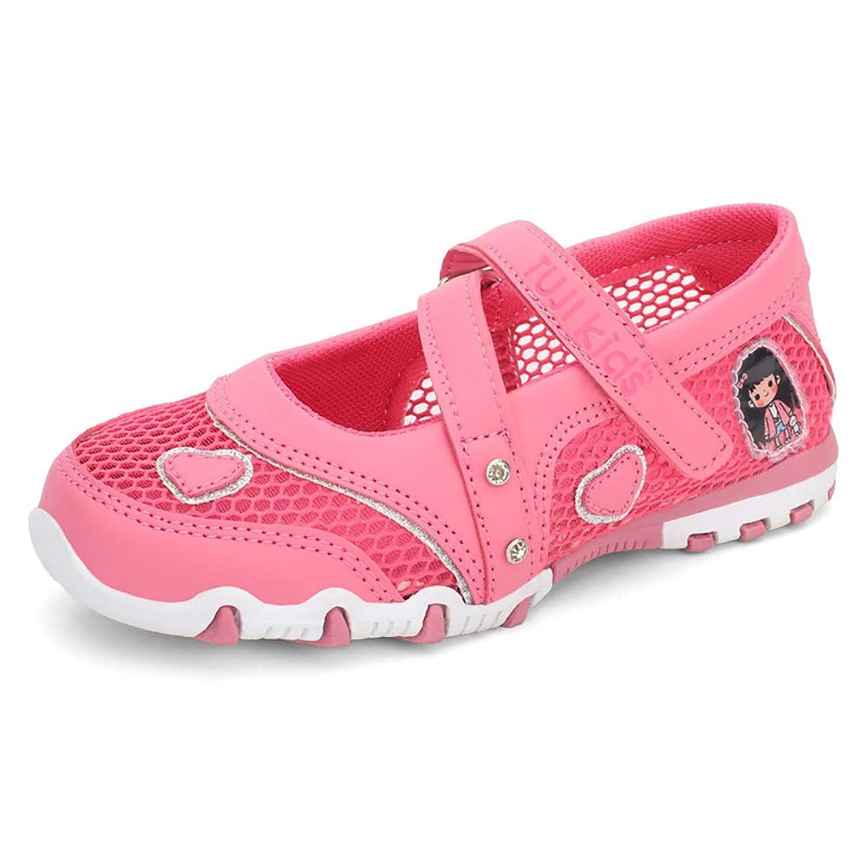 [ケヤカ] メッシュシューズ サンダル 女の子 スニーカー キッズ 上履き 通気 滑り止め マジックテープ 運動靴 アウトドア 水陸両用 お出かけ 通学 通園 可愛い おしゃれ