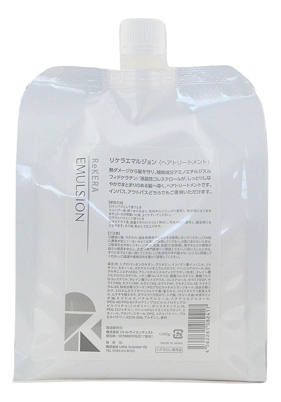 ぶら下がるキャロラインタンパク質リトルサイエンティスト リケラエマルジョン 1Lレフィル ベータレイヤーエマルジョン後継商品