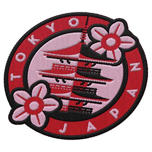 Vagabond Reise-Aufnäher, Herz, Tokio Japan, Kirschblüten, tolles Souvenir für Rucksäcke und Gepäck, Rucksackreisen und Reise-Abzeichen