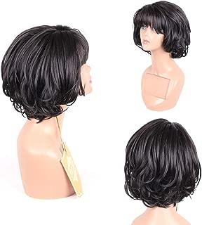 NEWSHAIR Natural Wavy Short Bob Wig with Bangs for Women, Premium Japanese Fiber Hair Like Real Human Hair 140g 8inches (2#)
