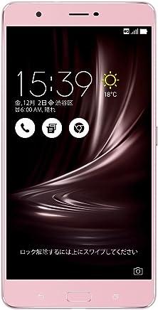 ASUS ZenFone3 Ultra SIMフリースマートフォン (ローズゴールド6.8インチ)【日本正規代理店品】(オクタコアCPU/4GB/32GB/6.8型/ハイレゾ対応)ZU680KL-RG32S4/A