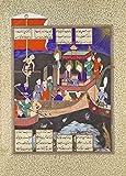 Vintage Art Islamique Firdausi de Paradis du Bateau de Shi 'ISM à partir du Shâh Nâmeh. Le Livre des Rois. L'Iran 10–Onzième siècle en perse poète Ferdowsî 250g/m² Brillant Art Carte Format A3