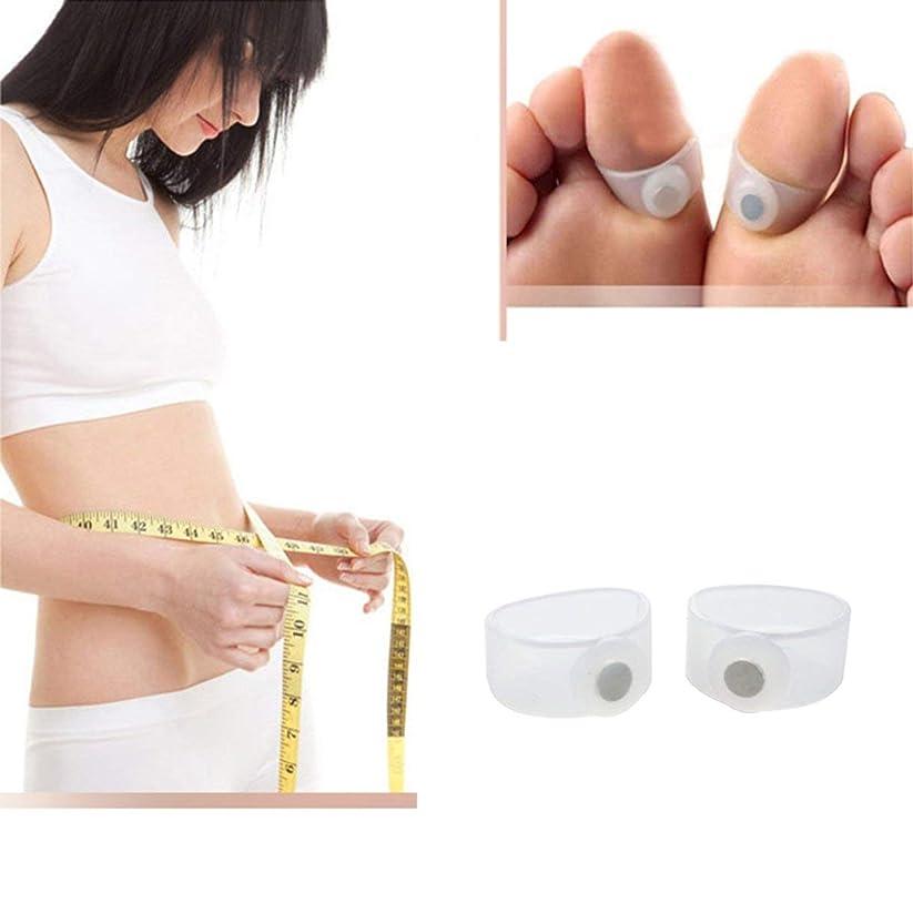 インシュレータ悪性のハイキング2PCS Slimming Silicon Magnetic Foot Massager Massge Relax Toe Ring for Weight Loss Health Care Tools Beauty Products