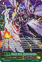 Cardfight!! Vanguard TCG - Genesis Beast, Destiny Guardian (G-BT08/S21) - G Booster Set 8: Absolute Judgment