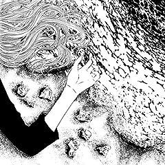 kemi「嗚呼」の歌詞を収録したCDジャケット画像