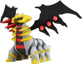 Best pokemon giratina toy Reviews